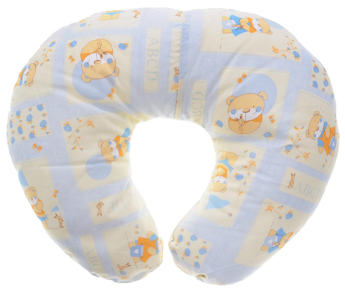 Plantex Подушка для кормящих и беременных мам Comfy Small Мишка цвет голубой ( 1030_бежевый, голубой мишка )