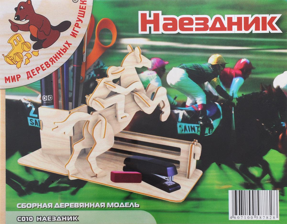 Мир деревянных игрушек Сборная деревянная модель НаездникС010Сборная деревянная модель Мир деревянных игрушек Наездник выполнена из экологически чистой древесины, не содержит формальдегид. Сборка модели развивает моторику рук, усидчивость, внимательность, пространственное и абстрактное мышления. Детали модели выдавливаются из фанерной доски и собираются согласно инструкции. Лучше всего проклеивать места соединения клеем сразу при сборке, так собранная вами модель будет дольше радовать вас. Собрав модель, вы получите великолепную деревянную подставку для канцелярских принадлежностей с фигуркой наездника на лошади. Вы можете раскрасить вашу модель, используя любые краски. В этом случае нужно заранее продумать как общий дизайн модели, так и окраску каждой детали. Производитель рекомендует использовать темперные краски. После покраски модель можно покрыть лаком.