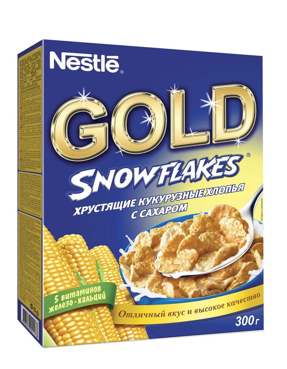 Готовый завтрак Nestle Gold Snow Flakes - это отличный завтрак для всей семьи. Хрустящие кукурузные хлопья с сахаром дополнительно обогащены комплексом витаминов. Каждая порция готового завтрака более чем на 15% удовлетворяет рекомендуемую суточную потребность в витаминах B2, B3 (ниацине), B5 (пантотеновой кислоте), B6 и B9 (фолиевой кислоте). Вы любите начинать утро с полезного, качественного и вкусного завтрака? Вы привыкли выбирать для себя только самое лучшее? Тогда кукурузные хлопья Gold Snow Flakes - для вас! Хлопья рекомендуется употреблять с молоком, кефиром, йогуртом или соком.