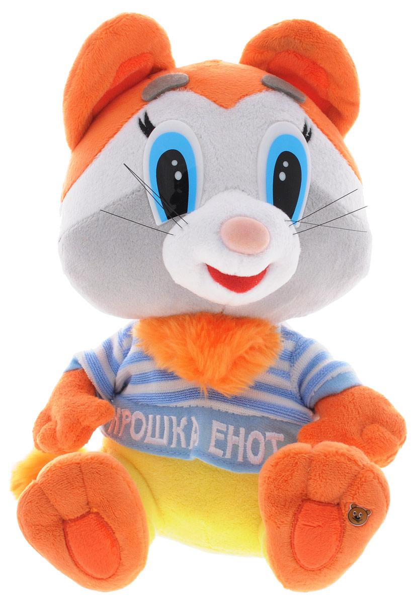 Мульти-Пульти Мягкая озвученная игрушка Крошка Енот 25 смF8-W1494Мягкая озвученная игрушка Мульти-Пульти Крошка Енот непременно развеселит вашего малыша! Она выполнена в виде енота в полосатой футболке - персонажа известного мультфильма Крошка Енот. Туловище игрушки - мягконабивное и очень приятное на ощупь. Если нажать еноту на животик, то он произнесет фразы: Привет, я Крошка Енот, Я уже большой и очень храбрый, Я никого, никого не боюсь, Возьми меня с собой, Пойдем погуляем, Если хочешь подружиться - улыбнись, Ты настоящий друг, Я так рад, что нашел тебя, Давай играть вместе, Расскажи мне сказку, Я тебя люблю, Давай споем вместе песенку. Енот исполняет песенку Улыбка. Игрушка подарит своему обладателю хорошее настроение и позволит насладиться обществом любимого героя. Порадуйте своего ребенка таким замечательным подарком! Игрушка работает от 3 батареек напряжением 1,5V типа LR44 (товар комплектуется демонстрационными).