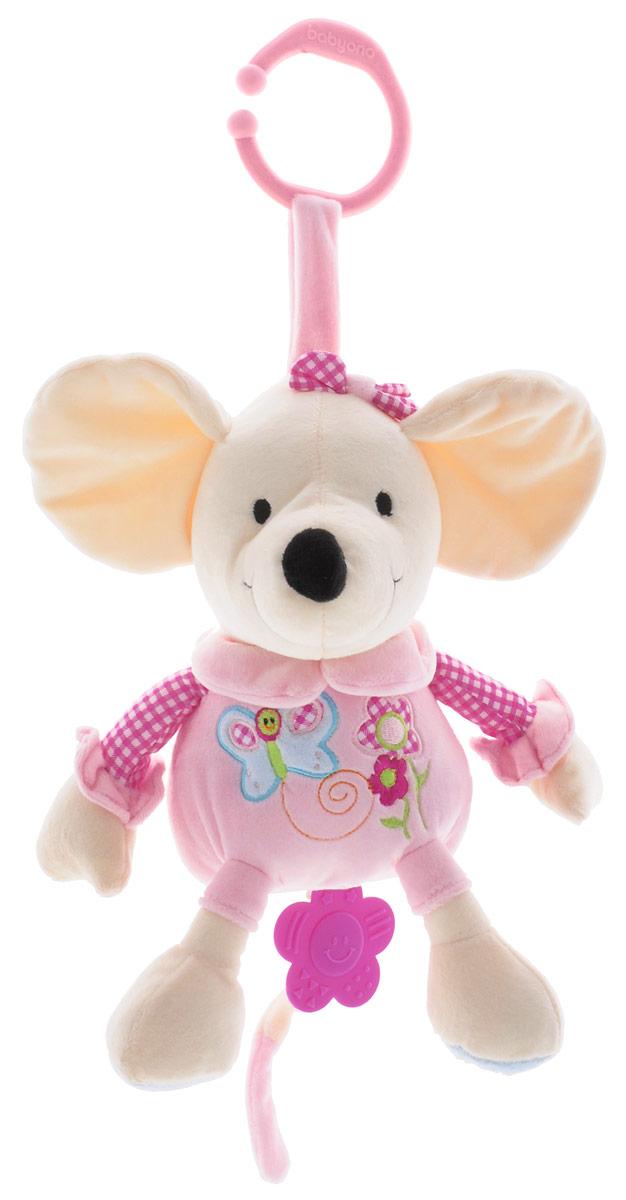 BabyOno Музыкальная игрушка-подвеска Мышка927Музыкальная игрушка-подвеска BabyOno Мышка изготовлена из мягкого, приятного на ощупь текстильного материала. Если вы потяните за прорезыватель вниз, малыш услышит негромкую успокаивающую мелодию, которая поможет ему заснуть. С помощью пластикового незамкнутого кольца игрушку легко можно прикрепить к кроватке, коляске, автокреслу или игровой дуге малыша. Музыкальная игрушка-подвеска BabyOno Мышка развивает слух, моторику, зрительно-цветовое восприятие и обладает релаксирующим воздействием. Товар сертифицирован.