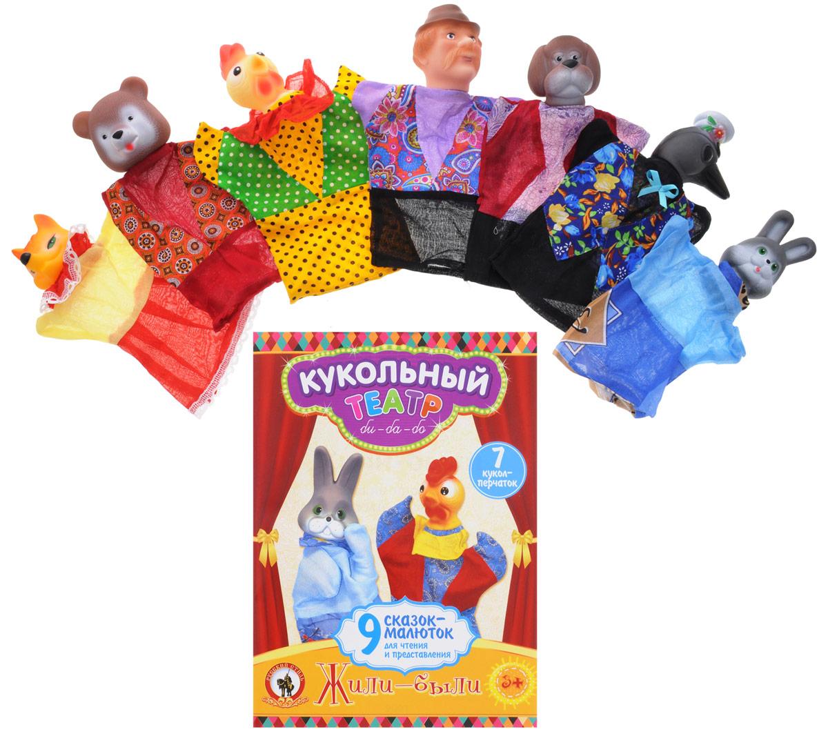 Русский стиль Кукольный театр Жили - были11218Если вы хотите устроить праздник для своего малыша и его друзей, оживив героев всем известных и всеми любимых русских народных сказок, то все, что нужно - это устроить маленькое представление. Русские народные сказки отличаются яркими, запоминающимися персонажами, актуальными и в современной жизни ситуациями, искрометным юмором и безграничной верой в добро и справедливость. Сказки-малютки можно как поставить на маленькой сцене, повесив шторку в дверном проеме, так и просто прочитать сказку малышам, сопровождая чтение движением кукол. Это не требует ни большой подготовки, ни репетиций и подойдет даже тем, кто еще не успел всерьез увлечься домашним кукольным театром. Сказки: Лиса и Журавль, Пес и Лиса, Лиса и кувшин, Лиса-повитуха, Вершки и корешки, Мужик и Заяц, Как Лиса училась летать, Медведь и Лиса, Лиса и Петух.