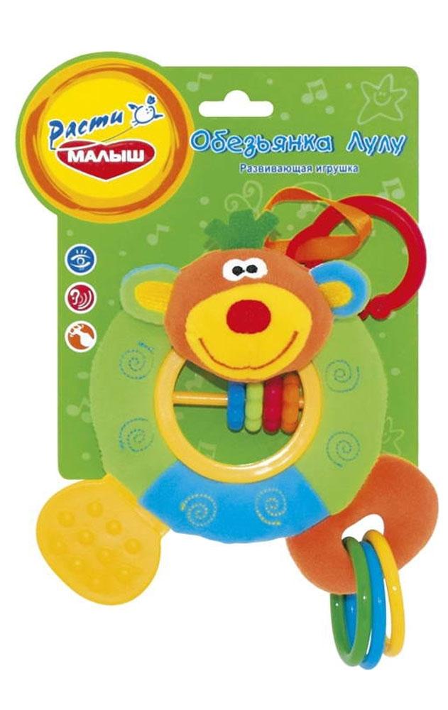 Mommy Love Игрушка-подвеска Обезьянка ЛулуOBM0\MМягкая развивающая игрушка-подвеска со звуковыми эффектами для малышей. Игрушка может крепиться на развивающие коврики, коляски, кроватки.