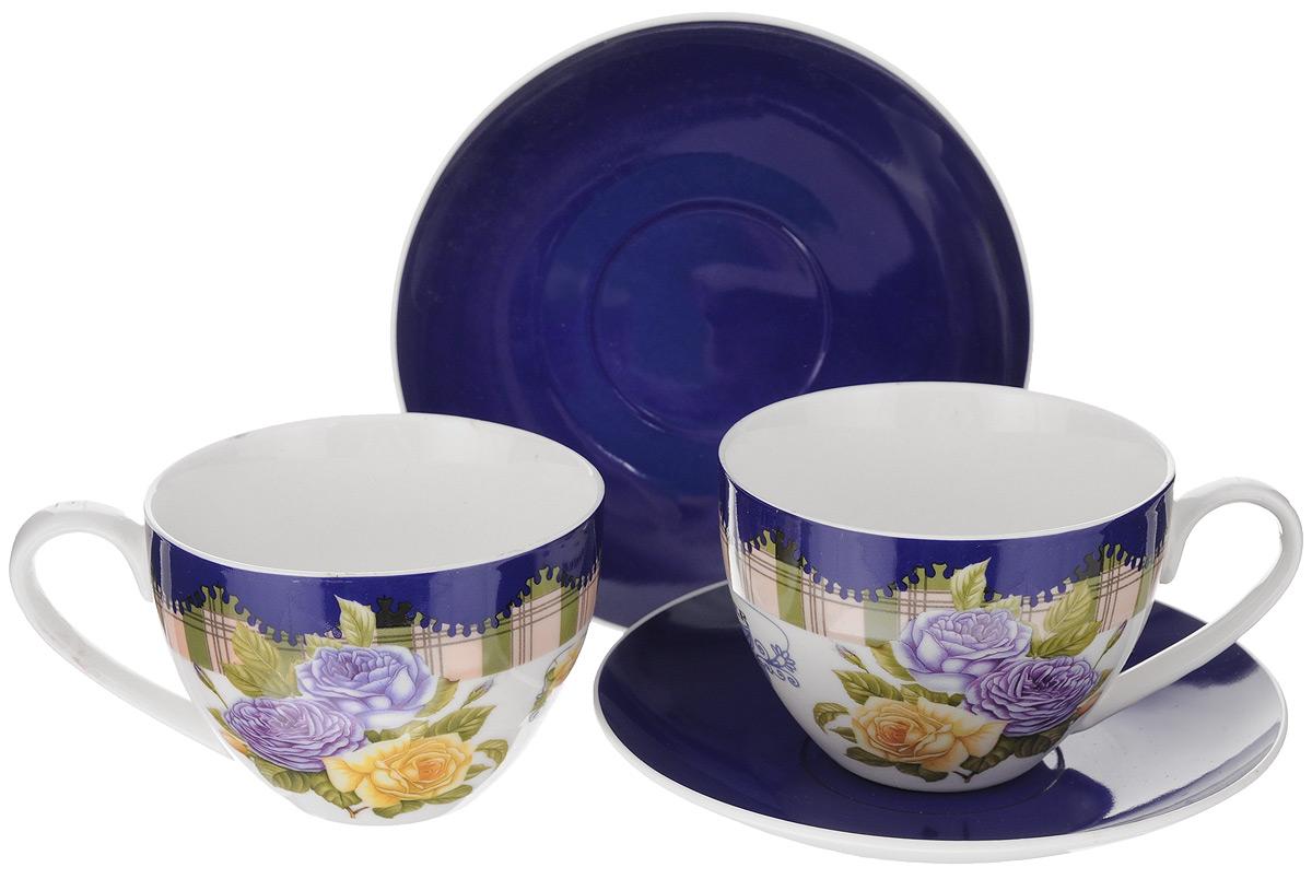 Набор чайный Loraine Розы, 4 предмета. 2299622996Чайный набор Loraine Розы состоит из 2 чашек и 2 блюдец. Изделия, выполненные из высококачественного фарфора, имеют элегантный дизайн и классическую круглую форму. Такой набор прекрасно подойдет как для повседневного использования, так и для праздников. Чайный набор Loraine Розы - это не только яркий и полезный подарок для родных и близких, а также великолепное дизайнерское решение для вашей кухни или столовой. Объем чашки: 220 мл. Диаметр чашки (по верхнему краю): 9 см. Высота чашки: 6,5 см. Диаметр блюдца (по верхнему краю): 14 см. Высота блюдца: 2 см.