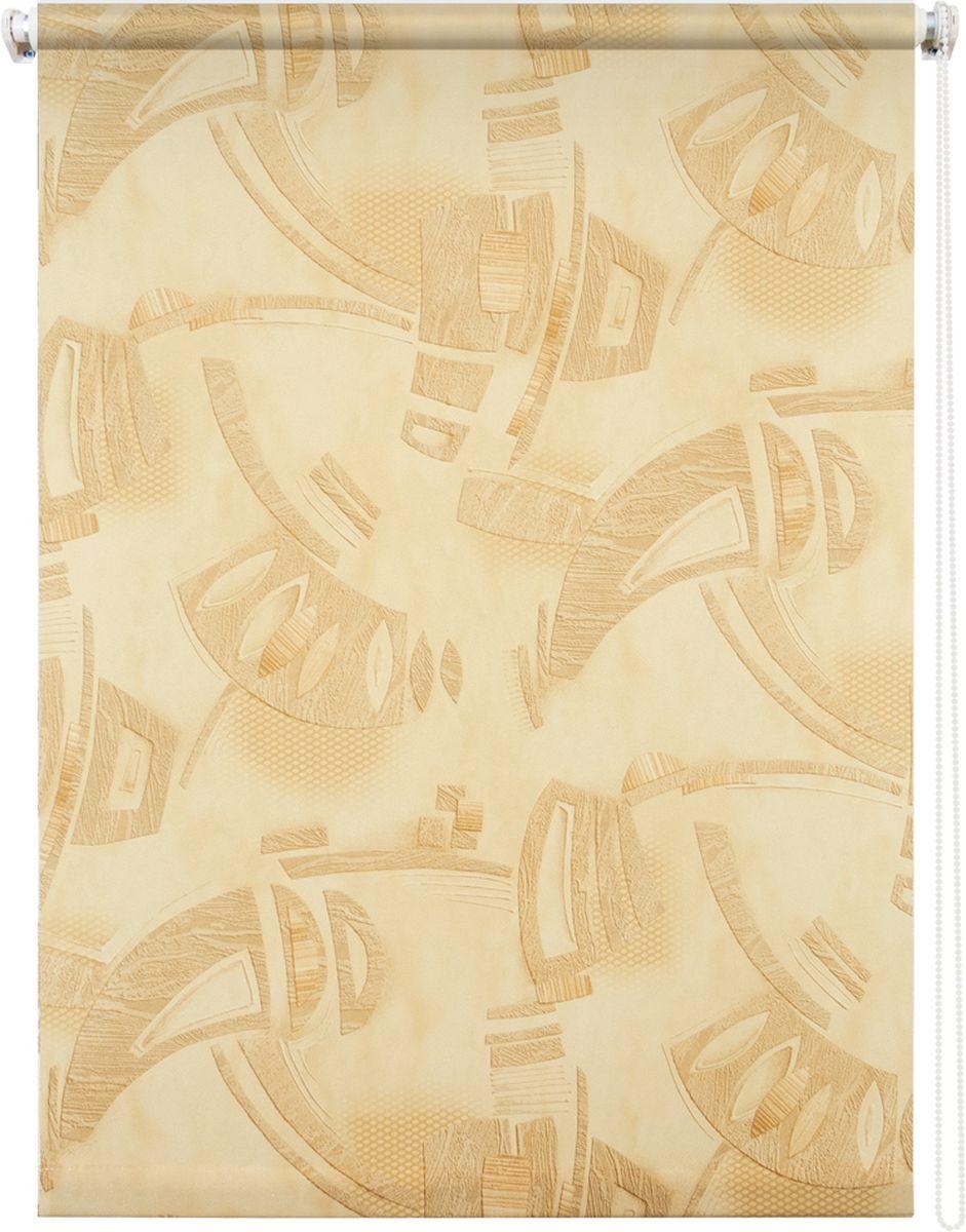 Штора рулонная Уют Петра, цвет: песочный, 120 х 175 см62.РШТО.8974.120х175• Защита от посторонних взглядов. • Фиксация в любом положении. • Крепеж: Универсальный (к потолку, к раме, к стене).