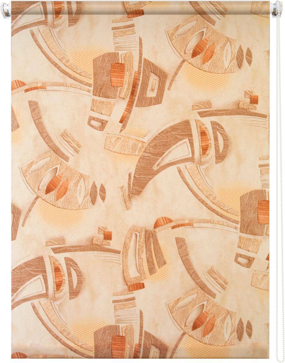 Штора рулонная Уют Петра, цвет: бежевый, коричневый, оранжевый, 70 х 175 см62.РШТО.8972.070х175Штора рулонная Уют Петра выполнена из прочного полиэстера с обработкой специальным составом, отталкивающим пыль. Ткань не выцветает, обладает отличной цветоустойчивостью и светонепроницаемостью. Штора закрывает не весь оконный проем, а непосредственно само стекло и может фиксироваться в любом положении. Она быстро убирается и надежно защищает от посторонних взглядов. Компактность помогает сэкономить пространство. Универсальная конструкция позволяет крепить штору на раму без сверления, также можно монтировать на стену, потолок, створки, в проем, ниши, на деревянные или пластиковые рамы. В комплект входят регулируемые установочные кронштейны и набор для боковой фиксации шторы. Возможна установка с управлением цепочкой как справа, так и слева. Изделие при желании можно самостоятельно уменьшить. Такая штора станет прекрасным элементом декора окна и гармонично впишется в интерьер любого помещения.