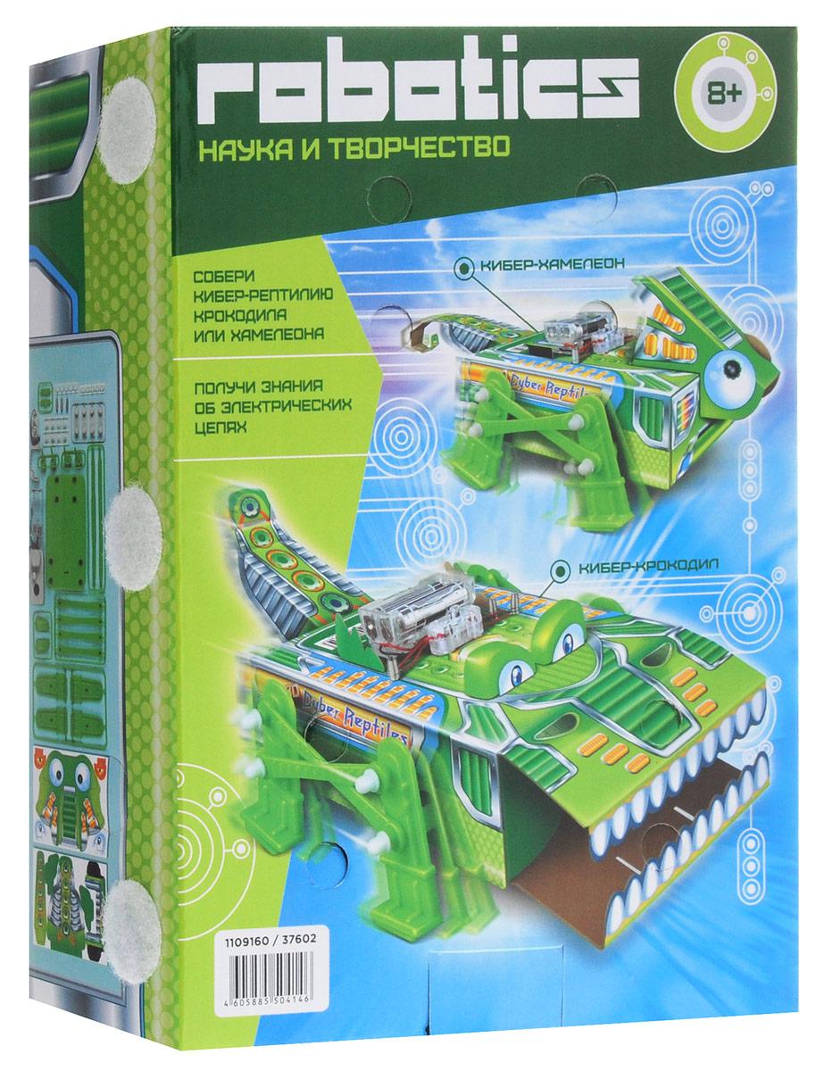 Dongguan Набор для опытов 3D кибер-рептилии