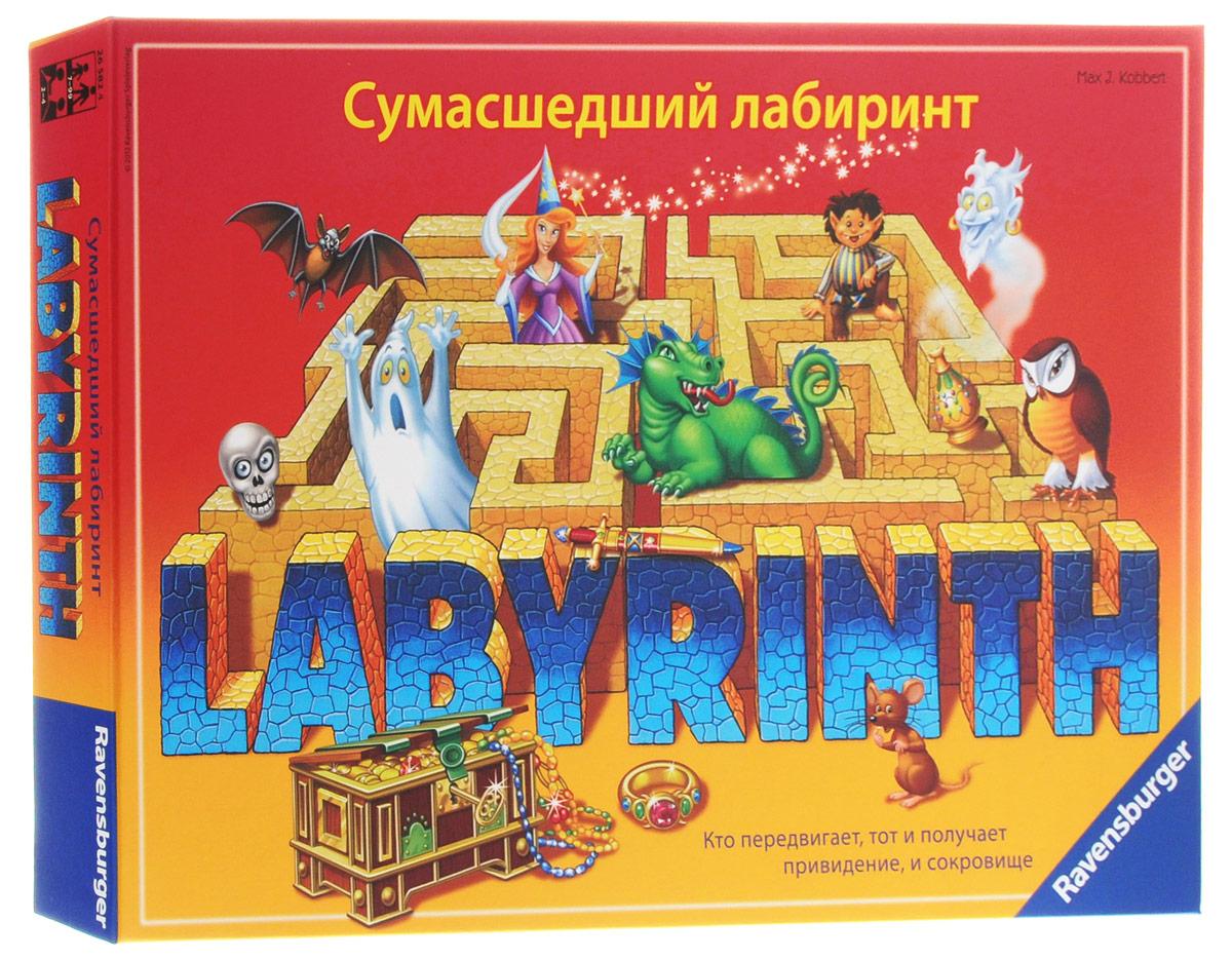 Ravensburger Настольная игра Сумасшедший лабиринт26582Настольная игра Ravensburger Сумасшедший лабиринт предназначена для детей в возрасте от 7 лет и старше. Игра подарит детям яркие минуты веселья и поможет в развитии навыков общения, внимательности, мышления, логики, памяти. Игра будет интересна не только детям различного возраста, но и их родителям, которые также могут присоединиться к игровому процессу. Цель игры: в заколдованном лабиринте предстоит сделать множество открытий. Каждый игрок пытается, ловко передвигая ходы лабиринта, добраться до необходимых ему таинственных предметов и существ. Тот, кто первым сумеет раскрыть все тайны лабиринта и вернуться обратно на стартовую позицию, станет победителем.