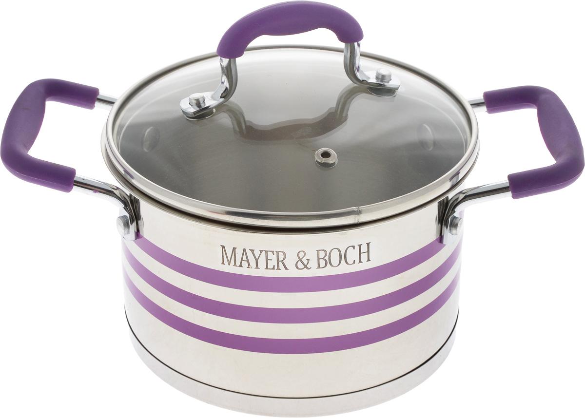 Кастрюля Mayer & Boch с крышкой, цвет: фиолетовый, стальной, 2 л24049Кастрюля Mayer & Boch изготовлена из высококачественной нержавеющей стали 18/10, которая придает ей привлекательный внешний вид, обеспечивает легкую очистку и долговечность. Многослойное термоаккумулирующее дно с прослойкой из алюминия обеспечивает наилучшее распределение и сохранение тепла. Кастрюля идеально подходит для здорового и экологичного приготовления пищи, а также диетических блюд. Ручки оснащены силиконовыми накладками, поэтому не перегреваются во время приготовления пищи. Крышка, выполненная из термостойкого стекла, позволяет следить за процессом приготовления пищи. Она оснащена отверстием для выхода пара и металлическим ободом. Форма кромки кастрюли предотвращает проливание жидкости, а благодаря правильности линий кромки в комбинации с крышкой, обеспечивается максимальная герметизация между ними. Яркий дизайн этой кастрюли придется по вкусу даже самой требовательной хозяйке. Подходит для всех типов плит, включая...