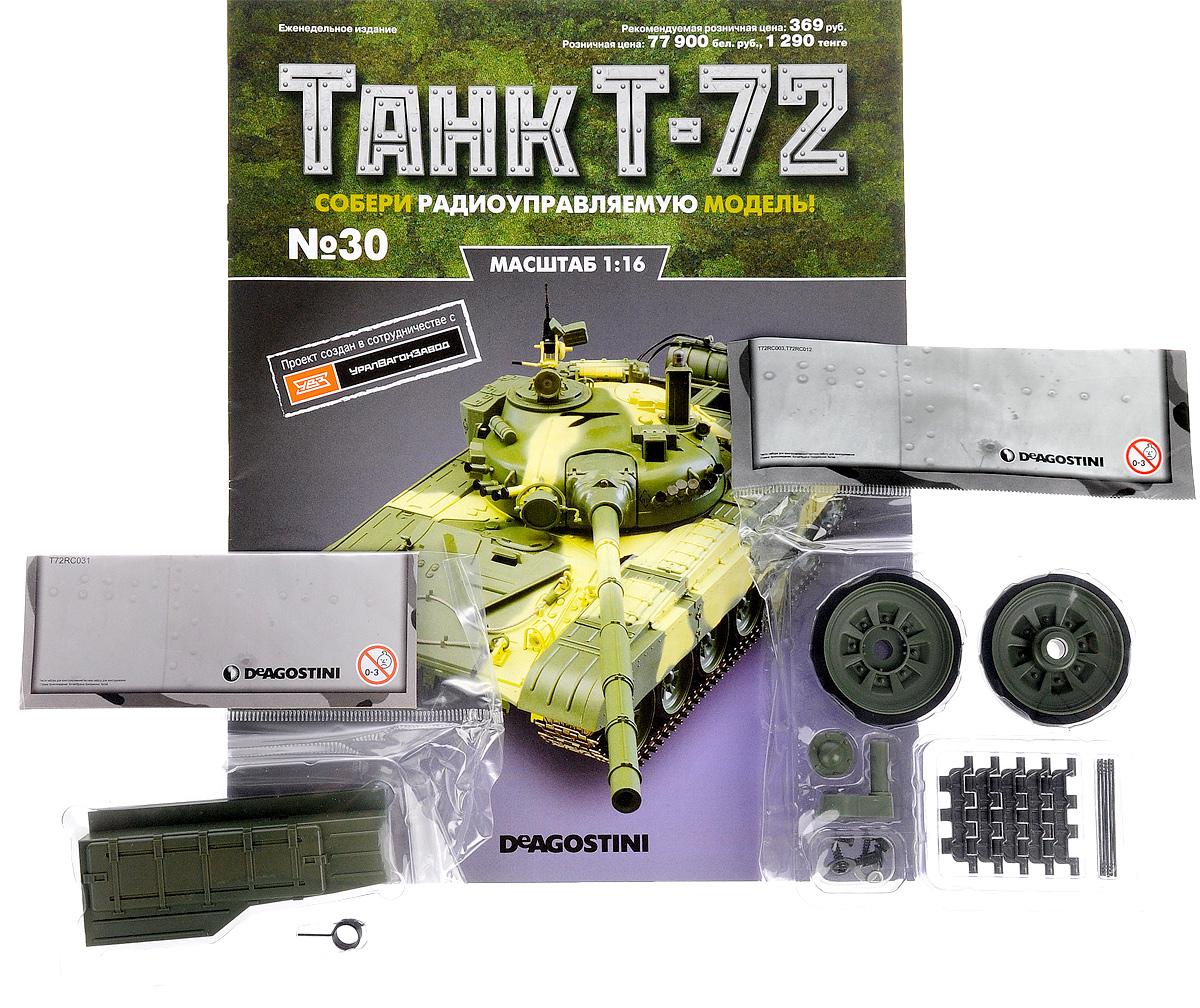 Журнал Танк Т-72 №30TRC030Перед вами - журнал из уникальной серии партворков Танк Т-72 с увлекательной информацией о легендарных боевых машинах и элементами для сборки копии танка Т-72 в уменьшенном варианте 1:16. У вас есть возможность собственноручно создать высококачественную модель этого знаменитого танка с достоверным воспроизведением всех элементов, сохранением функций подлинной боевой машины и дистанционным управлением. В комплекте: 1. Опорный каток (внутренняя часть) 2. Опорный каток (внешняя часть) 3. Торсионная подвеска 4. Шайба 5. Пружинная шайба 6. Гайка 7. Диск-венец (колпак) 8. Контактный шуруп колеса 9. Болт колесный 10. Пружина 11. Траки (5 шт.) 12. Штифты (5 шт.) 13. Третья часть надгусеничной полки левого борта 14. Винты (2 шт.) Категория 16+.