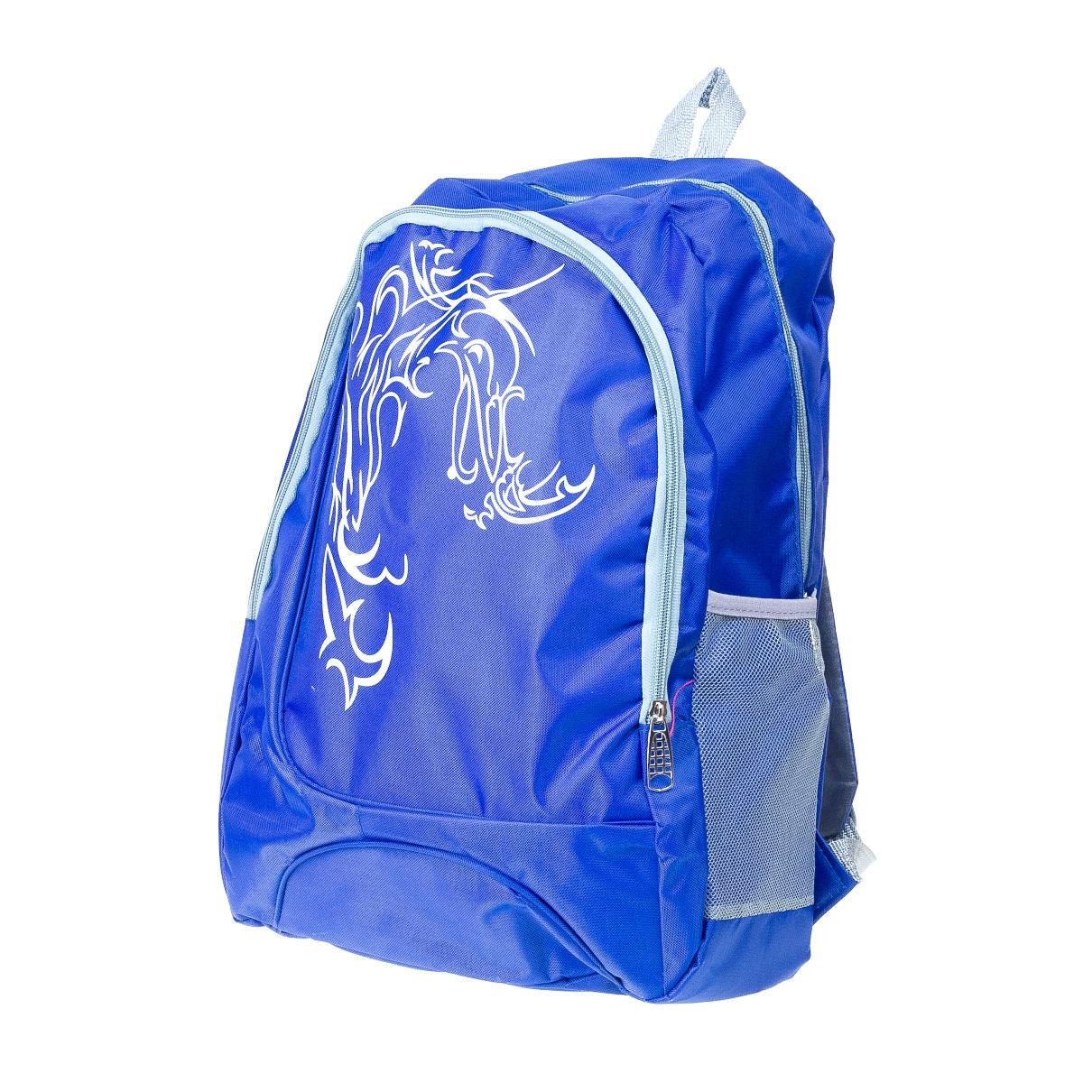 Рюкзак для мальчика HUANGGANG JIAZHI TEXTILE, цвет: синий. 657245-9. Размер 44х30х16 см657245-9