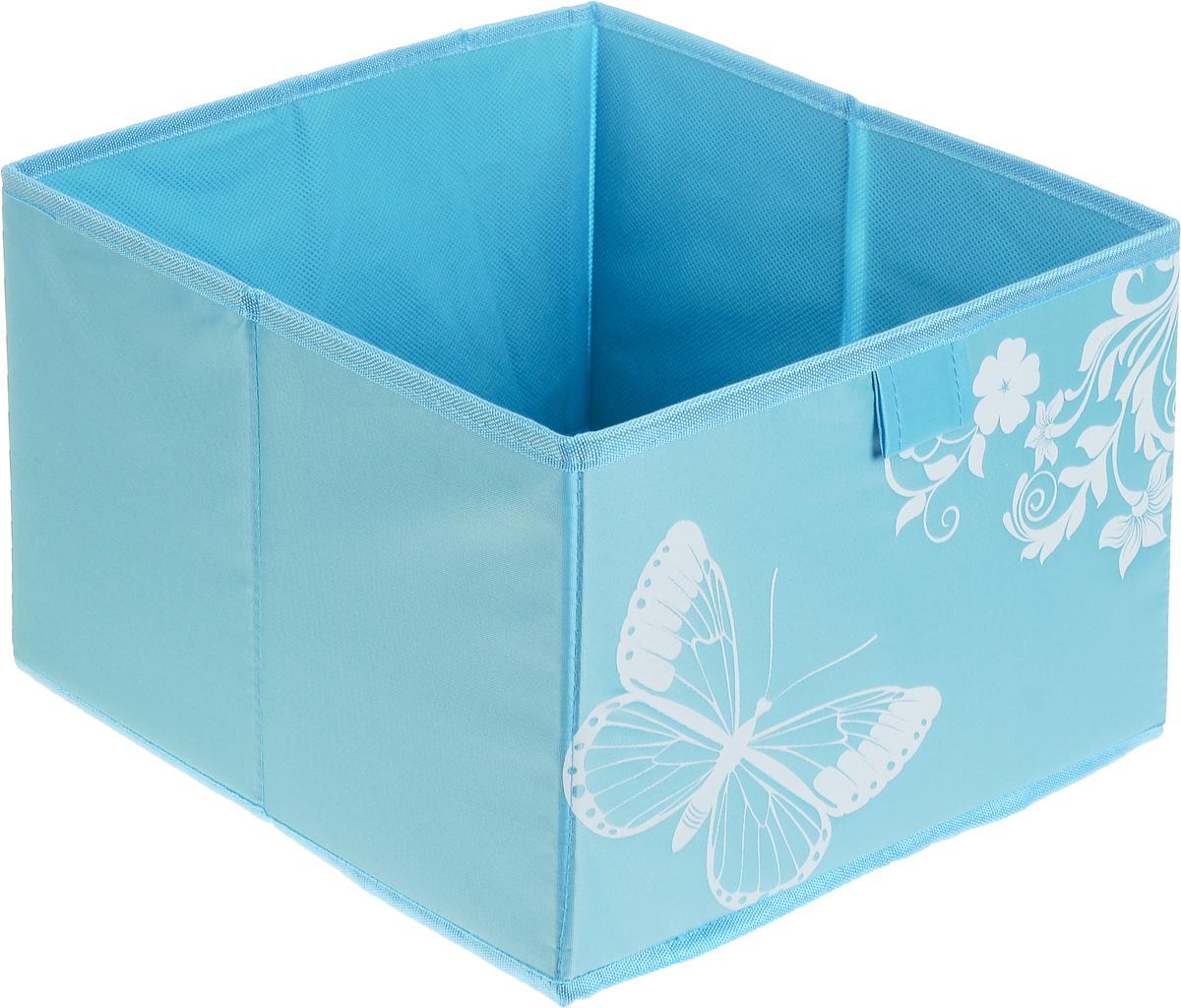 Коробка для хранения Hausmann