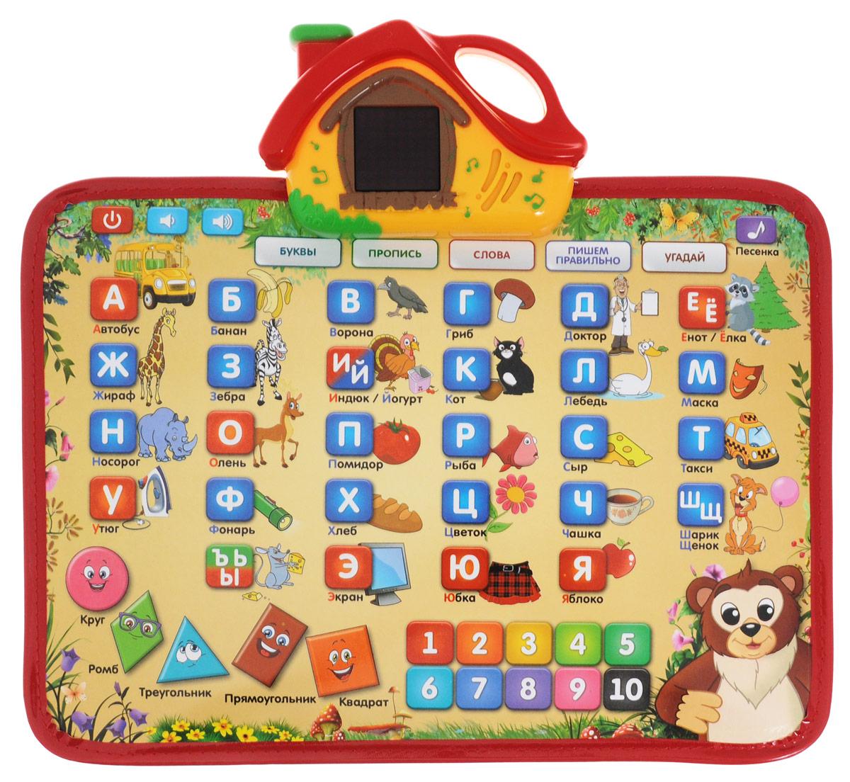 S+S Toys Интерактивный планшет Маленький отличник медвежонок ЫхEH80128RИнтерактивный планшет Маленький отличник медвежонок Ых предназначен для детей от 3-х лет. Интерактивный планшет с двумя рабочими поверхностями и дополнительным небольшим светодиодным экраном поможет ребёнку развить память, мелкую моторику, логику, воображение, внимательность, а также художественно-творческие способности. Одна рабочая поверхность планшета представляет собой платформу с кнопками и светодиодным экраном. Данная платформа станет отличным помощником в самостоятельном изучении букв русского алфавита, цифр от 1 до 10 и геометрических фигур. В весёлой стихотворной форме планшет расскажет и покажет на экране, как писать буквы и цифры, в какую сторону правильно вести линию. В режиме Угадай ребёнок сможет проверить и закрепить полученные знания. А для того, чтобы процесс обучения не был утомительным, медвежонок Ых приготовил веселую песенку. Вторая сторона представляет собой пластиковую поверхность, которая предназначена для рисования фломастерами. ...