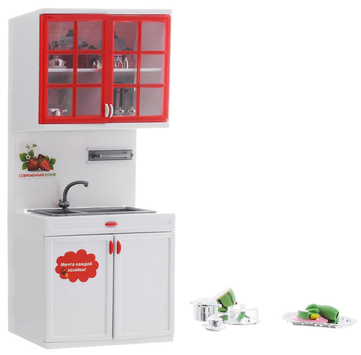 S+S Toys Игровой набор Современная кухня