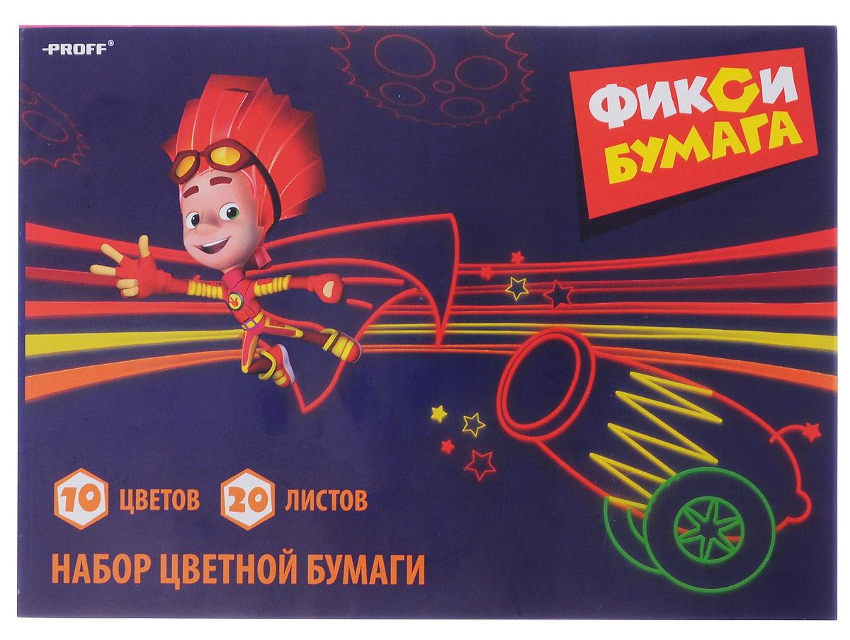 Proff Набор цветной бумаги Фиксики 10 цветов 20 листов FX16-DCPS20