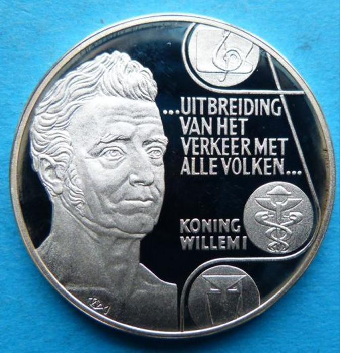 Монета 25 экю. Виллем I. Нидерланды, 1992 год (Proof)791504Монета 25 экю. Виллем I Фредерик. Нидерланды, 1992 год (Proof). Белый металл. Диаметр 3,8 см. Вес 25 г. Сохранность - Proof (PF) / Полированная. Реверс: DE NEDERLANDEN * 25 ECU * 1992 *CONCORDIA RES PARVAE CRESCUNT*. Аверс: портрет короля Виллема I в 3/4; легенда: ...UITBREIDING VAN HET VERKEER MET ALLE VOLKEN...KONING WILLEM I. Соотношение осей аверса и реверса: 6. Гурт гладкий. Гравер - Willem Vis.