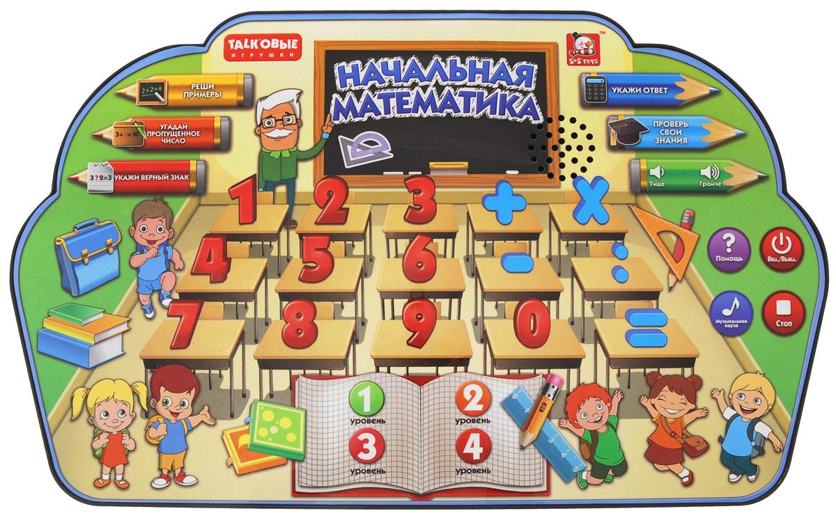 S+S Toys Интерактивный планшет Начальная математикаEH80148RИнтерактивный планшет Начальная математика предназначен для детей от 3-х лет. В планшете представлено множество разнообразных математических игр, занимательных задач на вычисления. Уровень сложности примеров можно подобрать индивидуально путём переключения режимов. Кнопка Помощь подскажет правильный ответ, а Музыкальная пауза сделает перерыв в занятиях интересным и разнообразным. Игрушка способствует развитию памяти, мелкой моторики, логического мышления, тренирует воображение и внимательность, помогает развить математические и аналитические способности. Для работы игрушки необходимы 3 батарейки типа ААА напряжением 1,5 V (не входят в комплект).