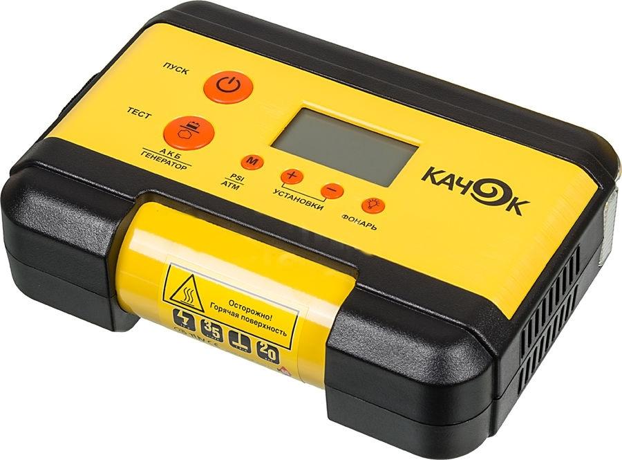 Автомобильный компрессор Качок K60К60Автомобильный компрессор КАЧОК K60 способен непрерывно работать в течение 5 минут и прокачивать при этом по 30 л воздуха ежеминутно. Он обеспечивает предельное давление 4 атмосферы, что поможет подкачать колеса, подготовить надувную лодку к плаванию. Сохраняет полную работоспособность в диапазоне температур от -40 до +70 градусов. Встроенный фонарь существенно облегчает использование данной модели в сумерках или ночью.