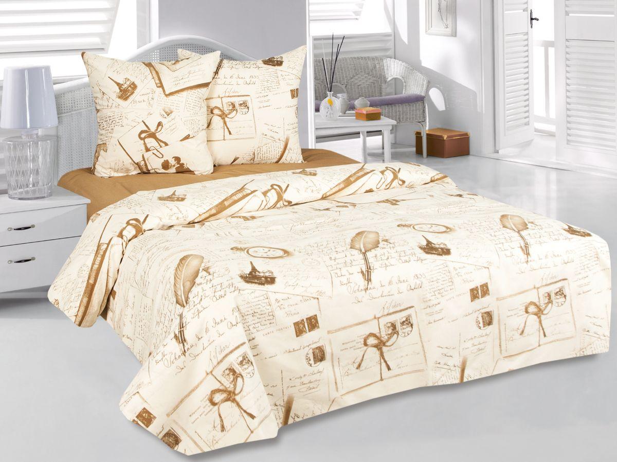 Комплект белья Tete-a-Tete Ретро, 1,5-спальный, наволочки 70х70, цвет: бежевый. к-8077п + простыня в подарокк-8077п