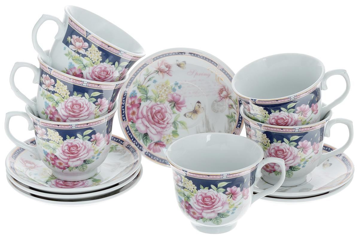 Набор чайный Loraine, 12 предметов. 2578425784Чайный набор Loraine состоит из шести чашек и шести блюдец. Изделия выполнены из высококачественного костяного фарфора и оформлены красивым цветочным рисунком и надписями. Такой набор дополнит сервировку стола к чаепитию. Благодаря изысканному дизайну и качеству исполнения, он станет замечательным подарком для ваших друзей и близких. Набор упакован в подарочную коробку. Объем чашки: 220 мл. Диаметр чашки по верхнему краю: 9 см. Высота чашки: 7,5 см. Диаметр блюдца: 13,2 см. Высота блюдца: 2,2 см.