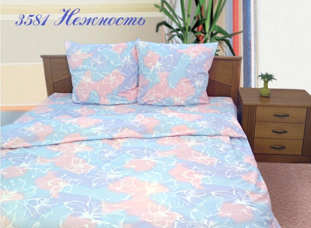 Постельное белье Блакiт Нежность, 2-х спальное, наволочки 50х7035163581