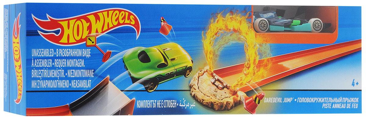 Hot Wheels Игрушечный трек Головокружительный прыжок