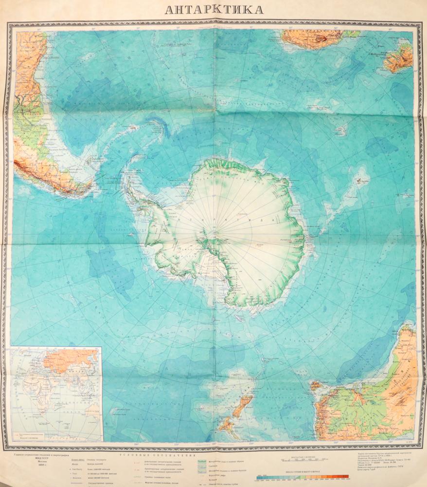 Географическая (физическая) карта Антарктики. Главное управление геодезии и картографии МВД СССР, 1956 год