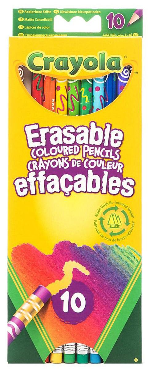 Crayola Набор цветных карандашей 10 шт3635Яркий практичный набор карандашей Crayola с продуманной палитрой цветов, непременно понравится вашему юному художнику. Набор содержит 10 карандашей ярких цветов. Цвета карандашей Crayola соответствуют естественным природным цветам. Это положительно влияет на формирование правильного цветового восприятия и развитие творческих способностей ребенка. Все 10 карандашей этого набора оснащены корректорами. На конце каждого карандаша - стирательная резинка соответствующего цвета. Часто при раскрашивании цветными карандашами малыши сталкиваются с тем, что практически невозможно удалить часть рисунка или подкорректировать его. В лучшем случае - остаются разводы, в худшем - портится бумага, появляются дырки. Но только не с этими карандашами! Благодаря специальной технологии корректора, идеально стирается все нарисованное, не оставляя грязи и разводов. Такой набор карандашей пригодится ребенку для использования дома, в детском саду или начальной школе.