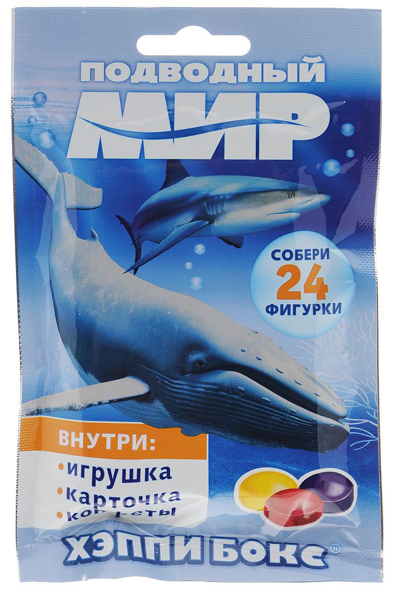 Happy Box Подводный мир карамель леденцовая с игрушкой, 18 г