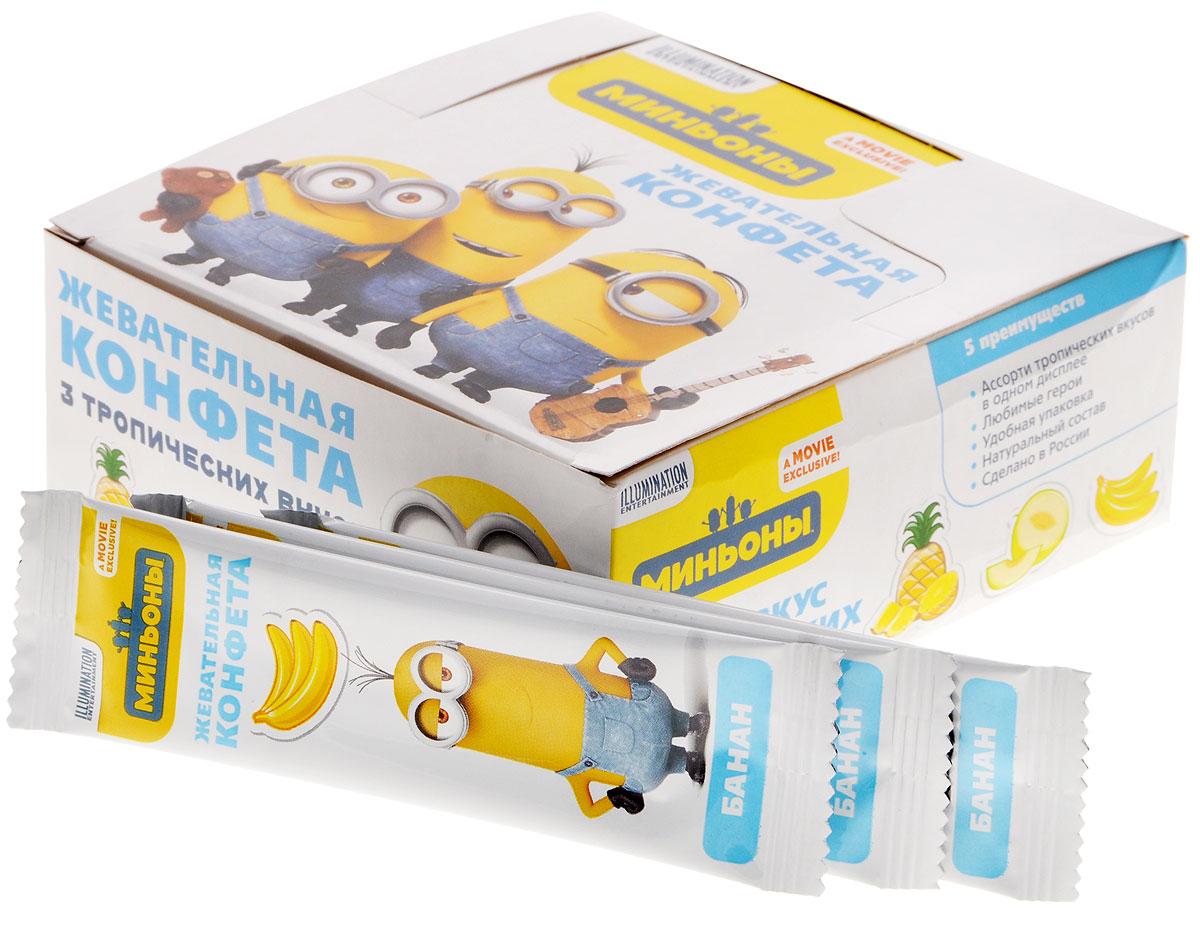 Minions конфеты жевательные со вкусом банана, ананаса и дыни, 396 г (36 шт)BB-5-3/MIЖевательные конфеты Minions. Конфеты понравятся любому ребенку, ведь они имеют три любимых детских вкуса — банан, дыня и ананас.