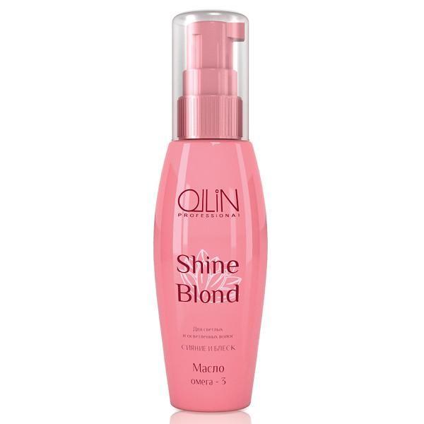 Ollin Масло Омега Shine Blond Omega 3 Oil 50 мл724310Ollin Shine Blond Omega 3 Oil Масло Омега ; легкое масло, которое поможет восстановить кутикулу крашеных или осветленных волос. Масло является также прекрасным уходом за натуральными волосами. Увлажняющее средство, возобновит потерю влажности волос, а в особенности сухих и ломких кончиков. Навсегда решит проблему секущихся и тонких волос, сделает волосы крепче и повысит густоту волос. Масло имеет идеальный состав растительных масел, таких как масло Camelina или рыжик луговой, которые проникают глубоко в структуру каждого волоска и возобновляют рост и натуральный вид. Средство, обогащенное насыщенными жирными кислотами Омега-3 и Омега-6, что и помогает интенсивно увлажнить волосы и избежать потери усталых и пересушенных локонов. Масло полирует и заглаживает все недостатки волос, делают волосы гладкими и шелковистыми.