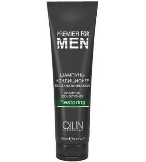Ollin Шампунь-кондиционер восстанавливающий Premier For Men Shampoo-Conditioner Restoring 250 мл725508Деликатный шампунь для очищения и восстановления волос. Питает и увлажняет. Содержит специальные ухаживающие липиды, церамиды, пентиленгликоль и провитамин B5. Облегчает расчесывание. Улучшает гидробаланс.