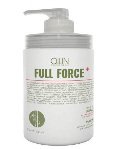 Ollin Маска для волос и кожи головы с экстрактом бамбука Full Force Hair & Scalp Purfying Mask 650 мл725621Hair & Scalp Purfying Anti-Breakage Cream - крем-кондиционер против ломкости. Несмываемый крем-кондиционер с уникальной мягкой текстурой восстанавливает сухие, ломкие и секущиеся волосы. Моментальное действие продукта обеспечивается сочетанием активных компонентов, входящим в его состав. Продукт содержит экстракт бамбука, Oliglycan, Nicoment и Keradyn HH. Крем-кондиционер делает волосы живыми, подвижными и сияющими.