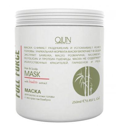 Ollin Маска для волос и кожи головы с экстрактом бамбука Full Force Hair & Scalp Purfying Mask 250 мл725638Hair & Scalp Purfying Anti-Breakage Cream - крем-кондиционер против ломкости. Несмываемый крем-кондиционер с уникальной мягкой текстурой восстанавливает сухие, ломкие и секущиеся волосы. Моментальное действие продукта обеспечивается сочетанием активных компонентов, входящим в его состав. Продукт содержит экстракт бамбука, Oliglycan, Nicoment и Keradyn HH. Крем-кондиционер делает волосы живыми, подвижными и сияющими.