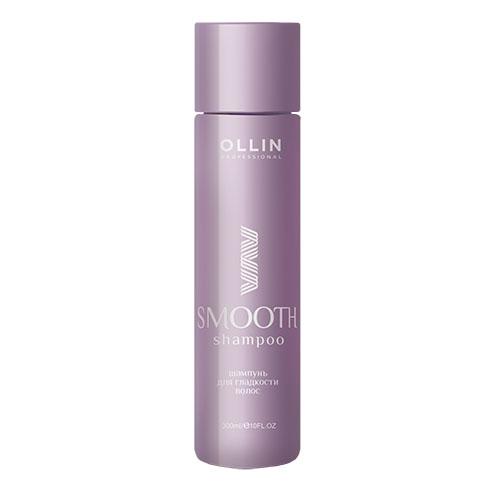 Ollin Шампунь для гладкости волос Smooth Hair Shampoo for Smooth Hair 300 мл726086Шампунь прекрасно ухаживает за волосами и разглаживает их, сохраняя эластичность и упругость прямых и выпрямленных волос. Особая форма гидролизованного кукурузного крахмала Mirustyle MFP PE образует защитную микропленку на поверхности каждого волоса.