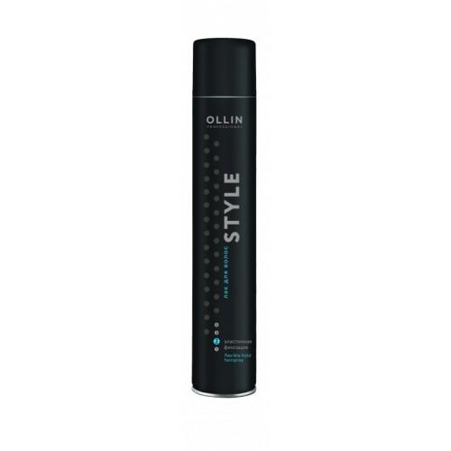Ollin Лак для волос эластичной фиксации Style Flexible Hold Hairspray 400 мл729575Эластичная фиксация, уровень 2. Быстро сохнет. Подходит для подчеркивания локонов. Не оставляет следов, удаляется счесыванием.