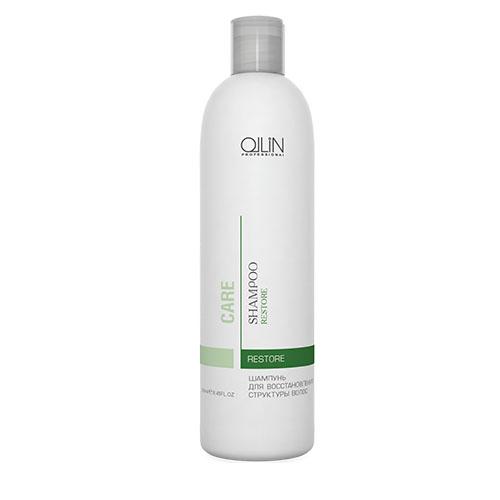Ollin Шампунь для восстановления структуры волос Care Restore Shampoo 250 мл721401/4620753727007Шампунь для восстановления структуры волос Ollin Care Restore Shampoo, идеально подходит для пористых, повреждённых, осветлённых и обесцвеченных волос. Мягко очищает и подходит для ежедневного применения. Активные компоненты: Натуральные биологически активные вещества восстанавливают слабые безжизненные волосы. Пшеничный протеин насыщает фиброзное волокно волоса, увлажняя и возвращая эластичность и мягкость. Растительный комплекс сохраняет цвет, возвращает натуральный блеск и нормализует работу сальных желез кожи головы.