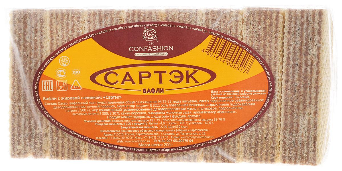 Конфэшн Сартэк вафли, 200 г4601614009517Улучшенная рецептура вафель Сартэк — в лучших традициях известного с детства советского качества. Для приготовления вафель используются только натуральные ингредиенты, без содержания ГМО, - отборная мука и растительное масло первого отжима. Высокие стандарты отбора сырья и ингредиентов позволяют гарантировать отменный вкус вафель Сартэк!