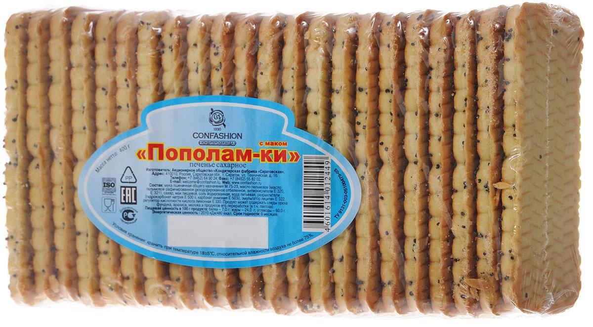 Конфэшн Пополам-ки печенье с маком, 400 г 4601614012449