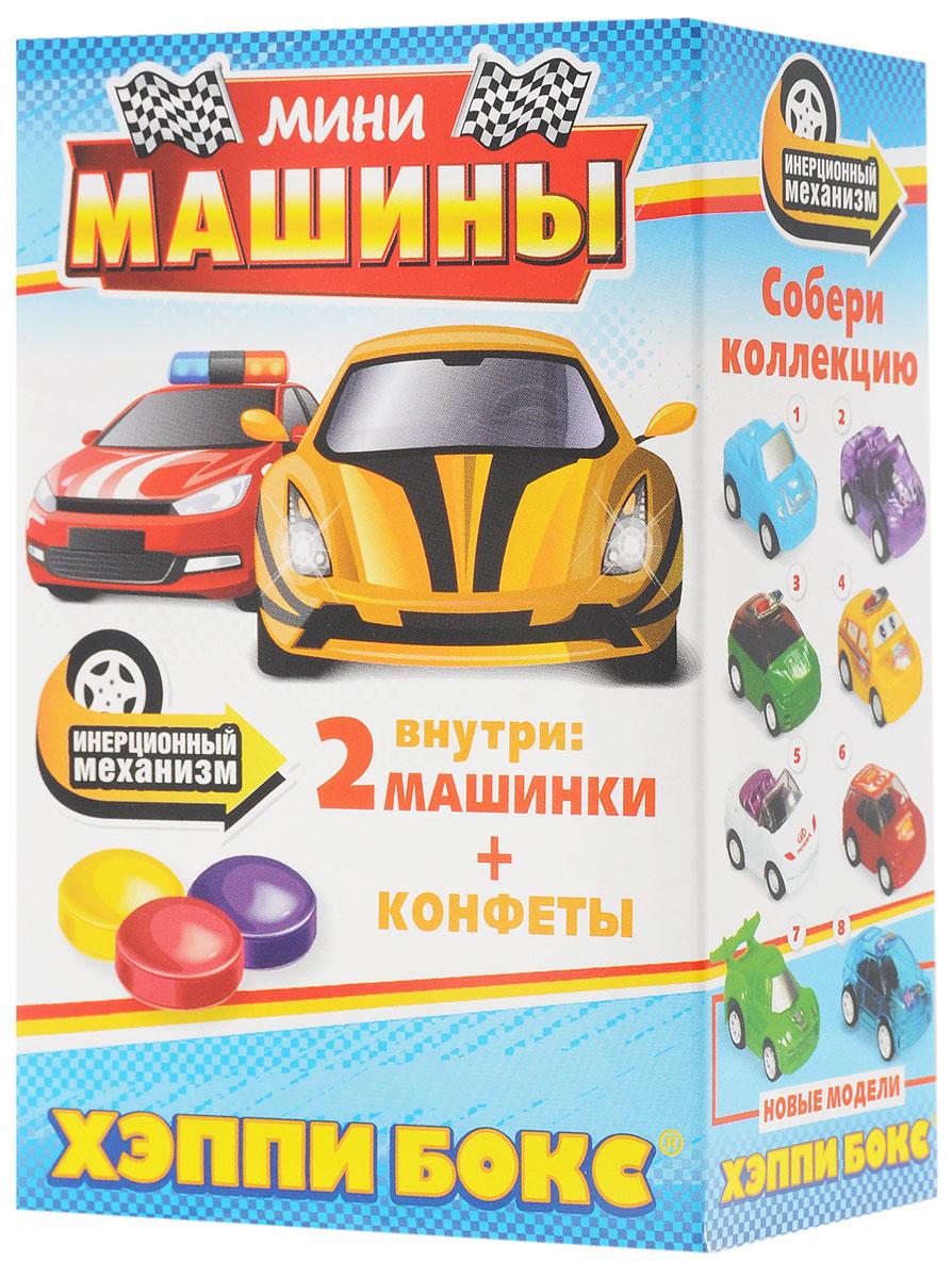 Happy Box Мини-машины игрушка с конфетами, 18 гHB-1-2Happy Box Машины - оригинальная новинка: игровой набор с игрушкой и конфетами. В наборе: -два инерционных автомобиля, -леденцовая карамель.