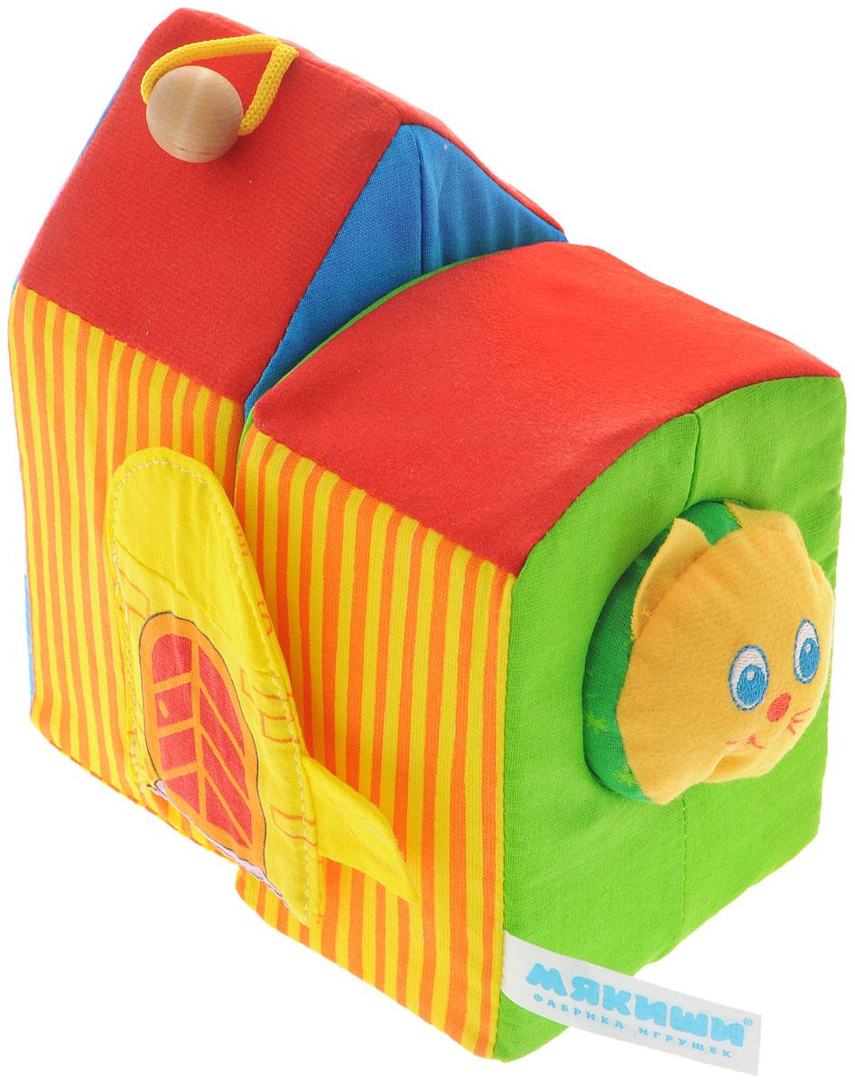 Мякиши Мягкая развивающая игрушка Кошкин дом цвет зеленый голубой красный