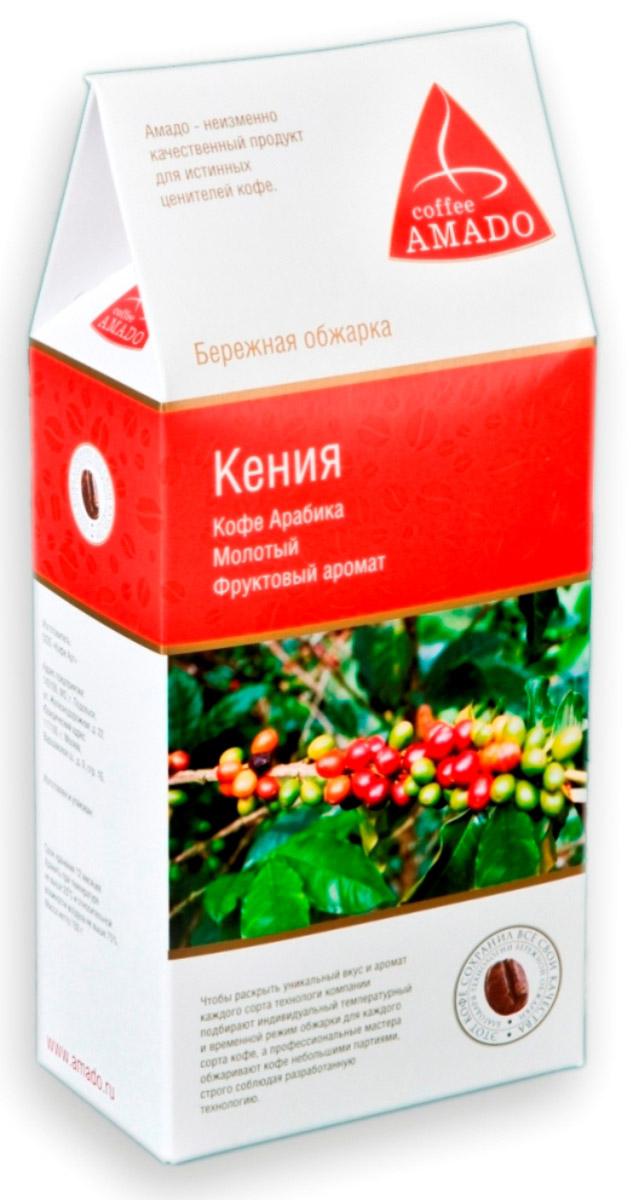 AMADO Кения молотый кофе, 150 г4607064134175Кофе AMADO Кения обладает мягким и одновременно глубоким вкусом с четко ощутимым привкусом ягод и цитрусовых, который гармонично дополняется фруктовым ароматом. Такой продукт позволяет еще быстрее приготовить чашку любимого напитка с экзотическими нотками во вкусе. Молотый кофе обладает высоким качеством, так как контроль ведется с начального этапа производства. Специалисты отбирают лучшую арабику в зернах, обжаривают маленькими партиями по особой, бережной технологии. На приготовление молотого AMADO идет только свежеобжаренный кофе.