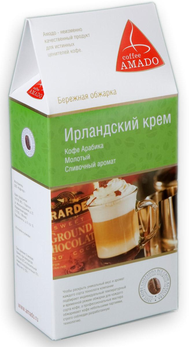 AMADO Ирландский крем молотый кофе, 150 г