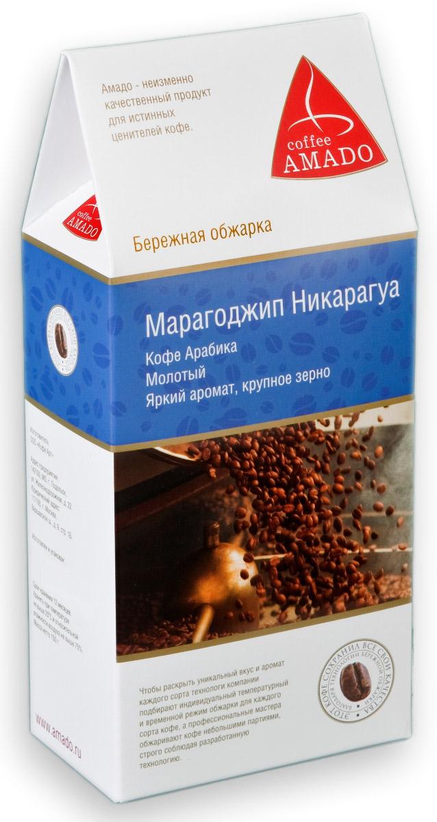 AMADO Марагоджип Никарагуа молотый кофе, 150 г4607064134250AMADO Марагоджип Мексика - напиток, приготовленный из мексиканского марагоджипа, отличающийся мягким, нежным вкусом. Он буквально тает на языке! Марагоджип - это один из разновидностей арабики. Такая разновидность появилась неподалеку от города Марагоджип, который находится в бразильском штате Байа. На деревьях этого сорта кофе растут самые крупные зерна, которые не сравнить с любыми другими! Рекомендуемый способ приготовления: по-восточному, френч-пресс, гейзерная кофеварка, фильтркофеварка, кемекс, аэропресс.