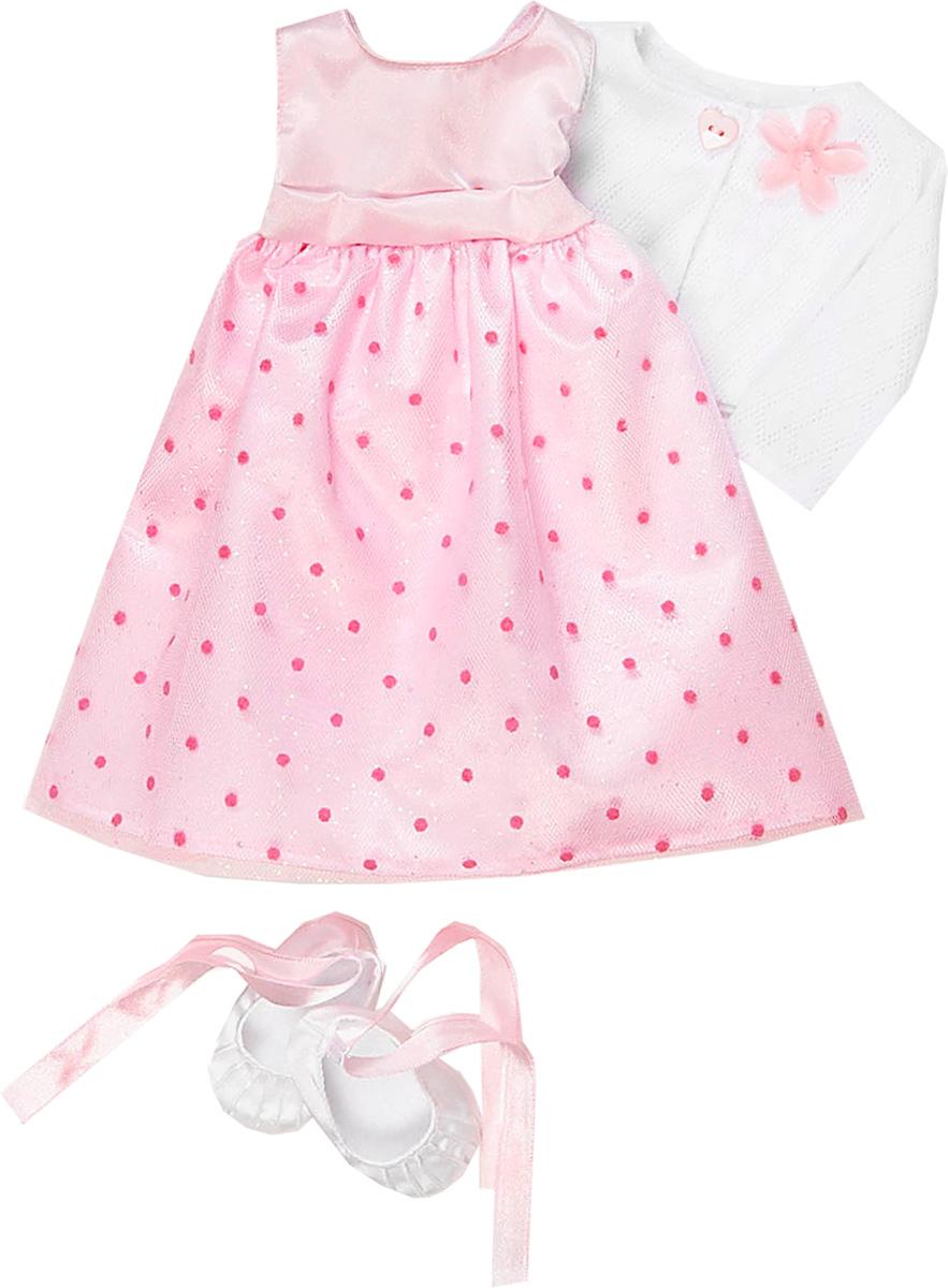 Our Generation Одежда для кукол Розовое платье кофточка балетки11555Куклы тоже любят менять наряды! В набор входит великолепное розовое платье с двойным пышным подолом. А если вашей куколке станет прохладно, то сверху можно накинуть стильную белую кофточку на пуговке и с текстильным розовым цветочком. На ножки куколки можно надеть белые балетки с розовыми атласными лентами. Все девочки очень любят переодевать своих кукол, создавая новые образы, а с таким набором одежды образы можно менять хоть каждый день. Набор одежды станет прекрасным подарком, который обрадует любую девочку и сделает ее куклу самой красивой! Одежда подходит для кукол высотой 46 см.