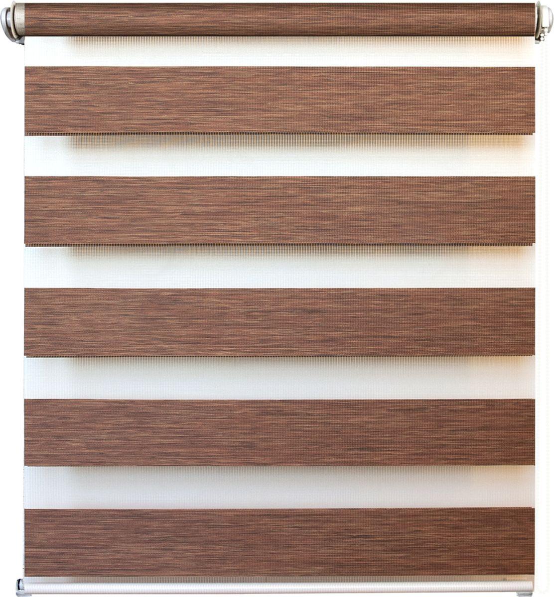 Штора рулонная день/ночь Уют Канзас, цвет: коричневый, 140 х 160 см62.РШТО.8922.140х160Штора рулонная день/ночь Уют Канзас выполнена из прочного полиэстера, в котором чередуются полосы различной плотности и фактуры. Управление двойным слоем ткани с помощью цепочки позволяет регулировать степень светопроницаемости шторы. Если совпали плотные полосы, то прозрачные будут открыты максимально. Это положение шторы называется День. Максимальное затемнение помещения достигается при полном совпадении полос разных фактур. Это положение шторы называется Ночь. Конструкция шторы также позволяет полностью свернуть полотно, обеспечив максимальное открытие окна. Рулонная штора - это разновидность штор, которая закрывает не весь оконный проем, а непосредственно само стекло. Такая штора очень компактна, что помогает сэкономить пространство. Универсальная конструкция позволяет монтировать штору на стену, потолок, деревянные или пластиковые рамы окон. В комплект входят кронштейны и нижний утяжелитель. Возможна установка с управлением цепочкой как справа, так и...