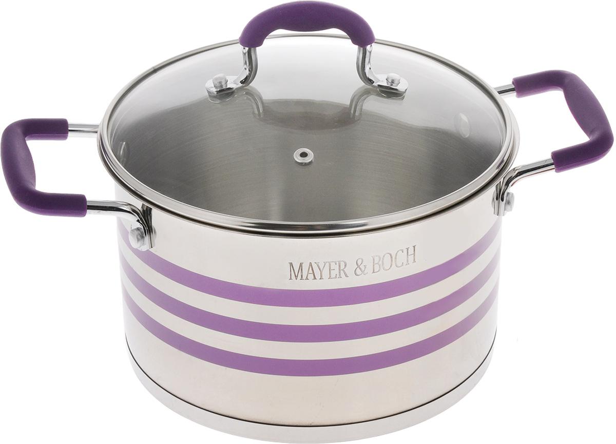 """Кастрюля """"Mayer & Boch"""" с крышкой, цвет: фиолетовый, прозрачный, стальной, 3,8 л"""