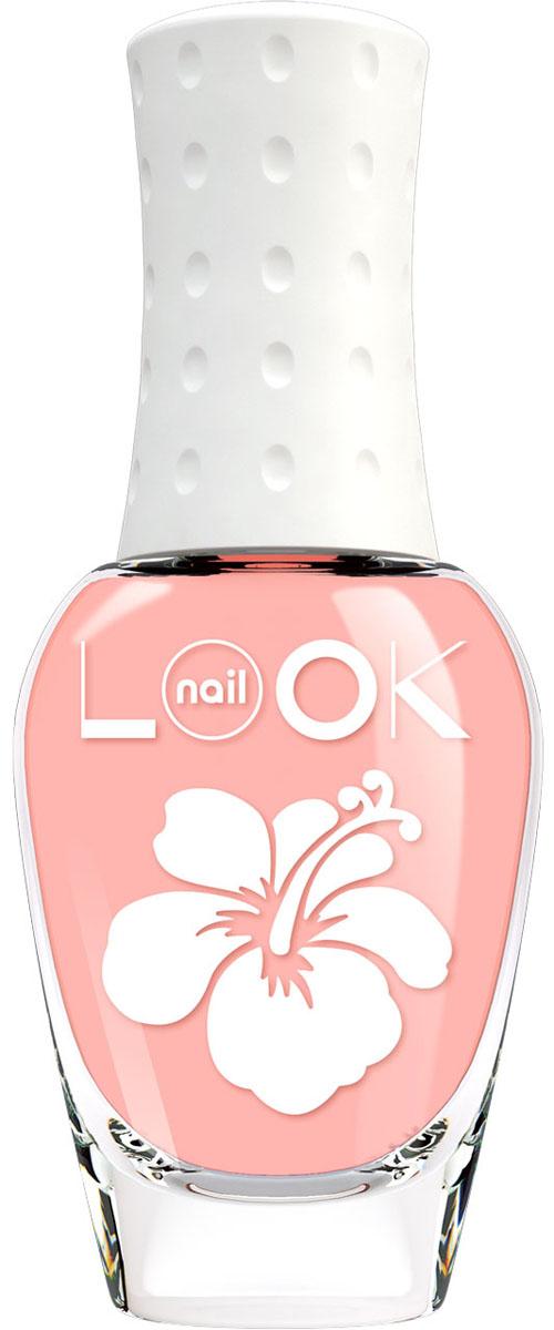 nailLOOK Лак для ногтей серии Trends Aloha, Hula Dancer, 8,5 мл31452Кремовый розовый оттенок с самовыравнивающимся эффектом. Этот оттенок напоминает розовые всплохи тропического рассвета,когда веселые танцоры неспешно идут вдоль берега в свои бунгало. Благодаря инновационной формуле,тон идеально наносится и ложится на ногтевую пластину. С этим оттенком ваш маникюр будет модным и безупречным. Яркий розово-коралловый глянцевый оттенок.