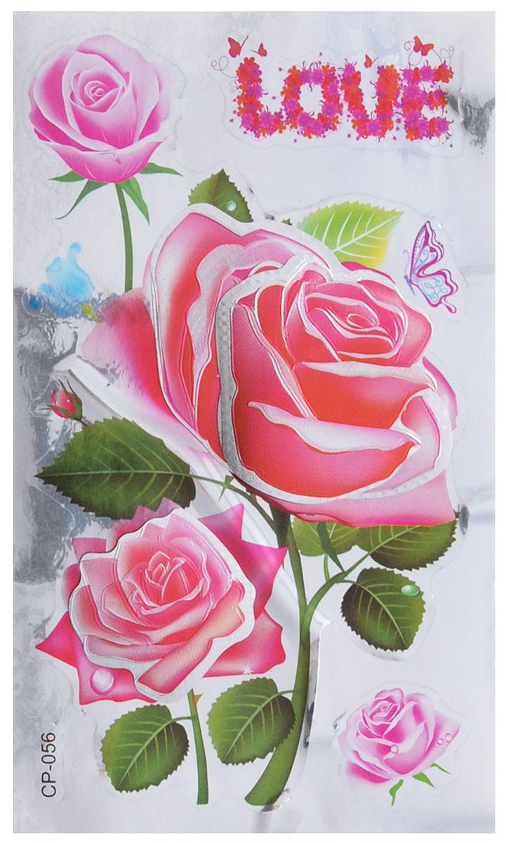 Room Decor Наклейка интерьерная 3D Парковые цветы 3 шт ( 847636_CP-056 )