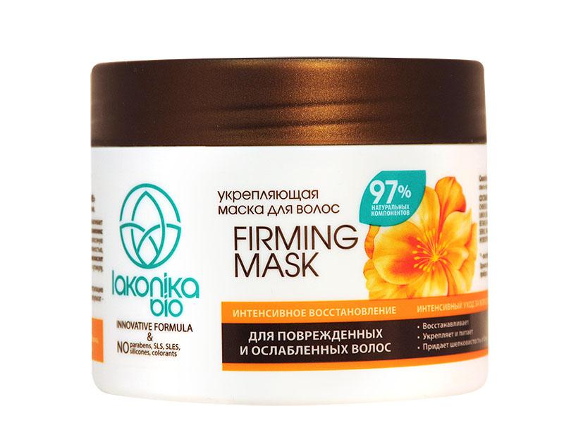 Lakonika bio Укрепляющая маска для волос Интенсивное восстановление (для поврежденных и ослабленных волос), 300 мл
